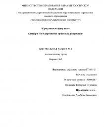 Доверенность на право управления авто украина